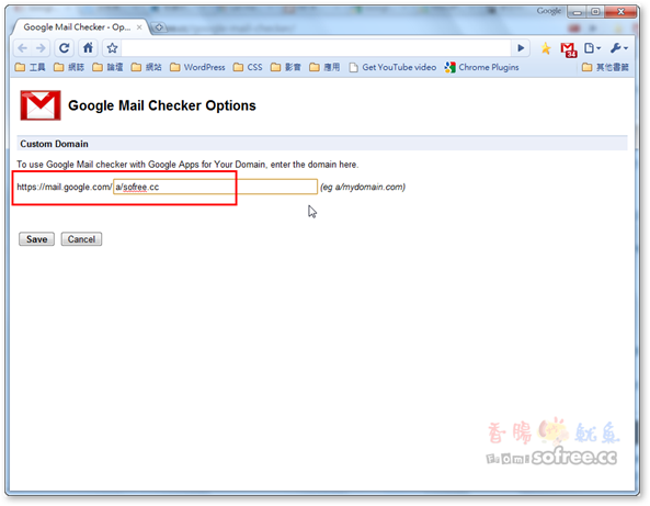 Google Mail Checker 幫你檢查Gmail是否有新信?