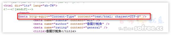 SEO優化:Google在意的Meta中繼標記