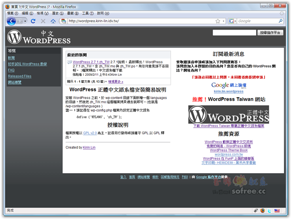 Google_Site_0