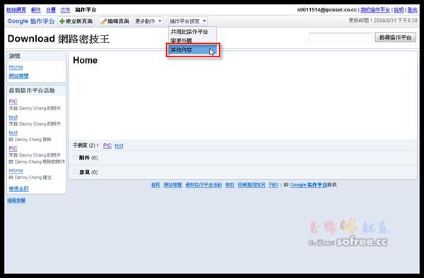 Google_Site_1