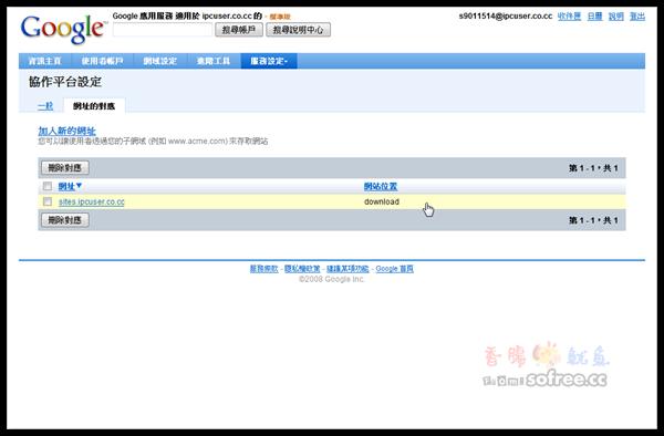 Google_Site_10