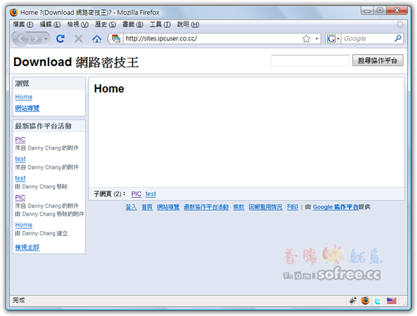 Google_Site_11