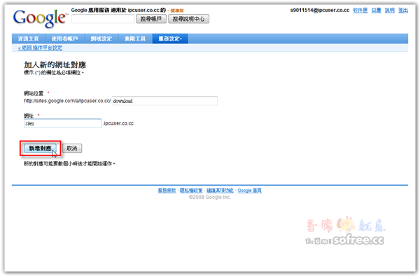 Google_Site_3