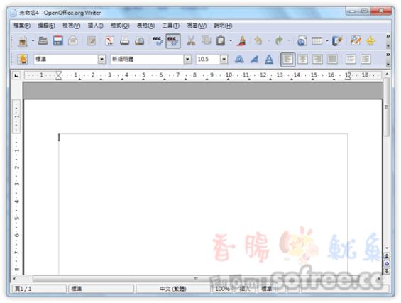 Go-oo 啟動速度快的免費Office軟體 (免安裝版)