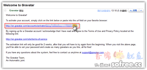 Gravatar 透過Email,讓你的留言也可以有頭像!