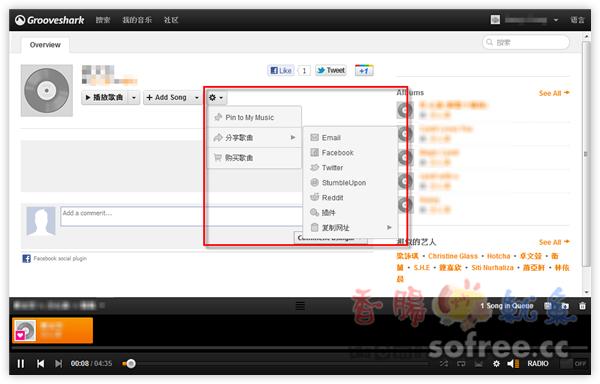 Grooveshark 免費線上聽音樂,媲美KKBOX