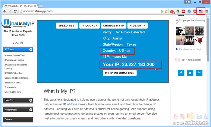 Should i hide my ip address