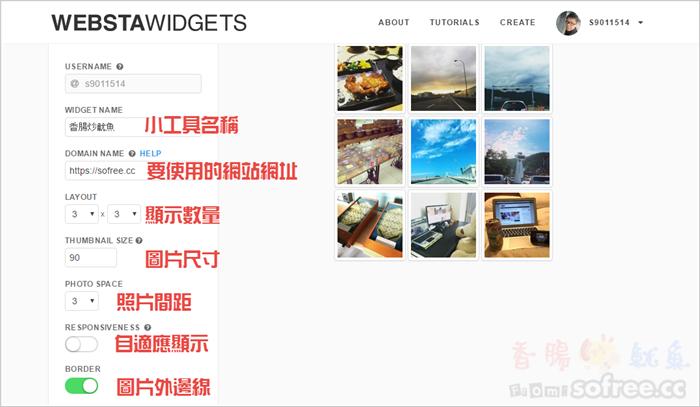教學| Instagram Widget 幫部落格側邊欄來個IG小貼紙(支援SSL)