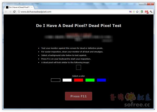 Dead Pixel Test 螢幕亮點測試工具