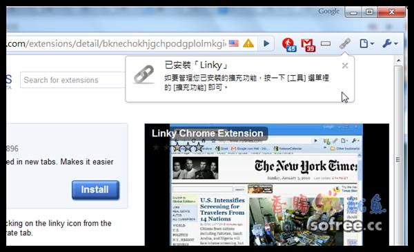 Linky 批量選取連結並自動開啟至新分頁