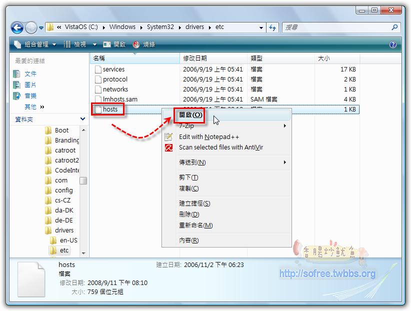 解決MSN-8100314問題