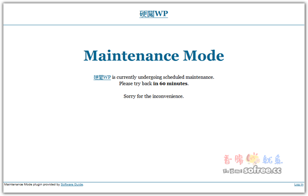 Maintenance_Mode_8
