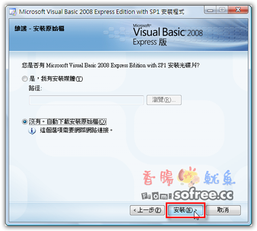 Visual_basic_express_10