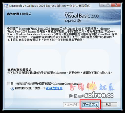 Visual_basic_express_2