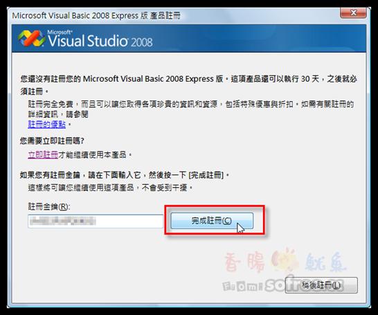 Visual_basic_express_20
