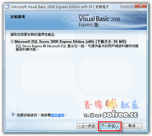 Visual_basic_express_4