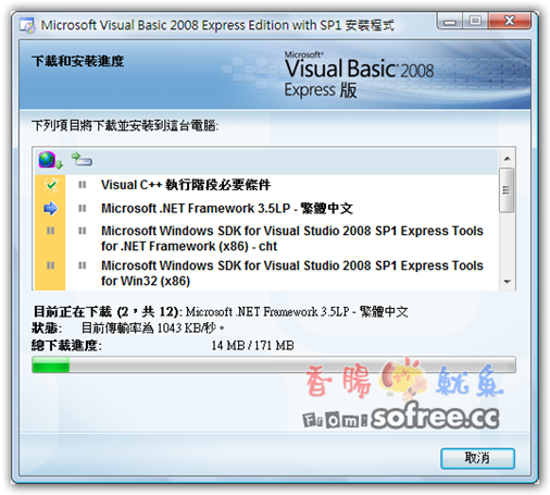 Visual_basic_express_6