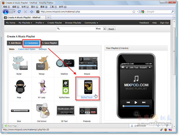 MixPod 超炫的Flash MP3 影音播放器