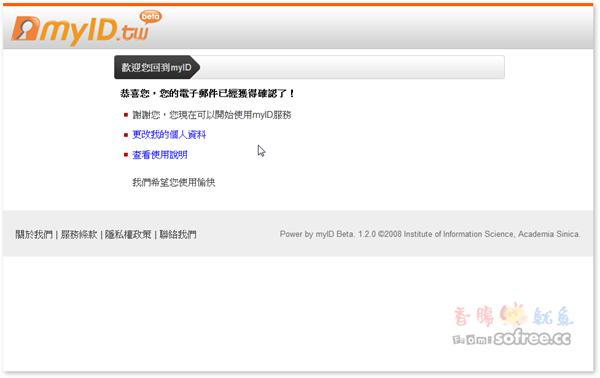 OpenID-註冊myID.tw帳號