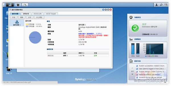 [教學]如何初始化安裝設定DS213j NAS伺服器?