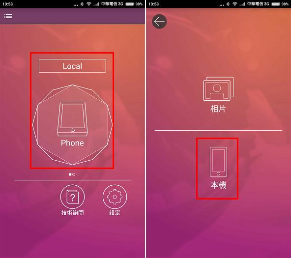 NextDrive Plug 無線擴充座,老舊外接式硬碟再活化~搖身成為雲端硬碟