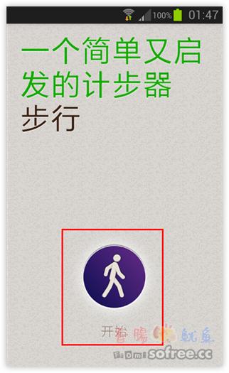 Noom Walk 手機化身為自動計步器,紀錄健康運動的每一天