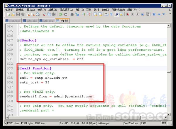 [PHP]使用Mail函式透過SMTP發信