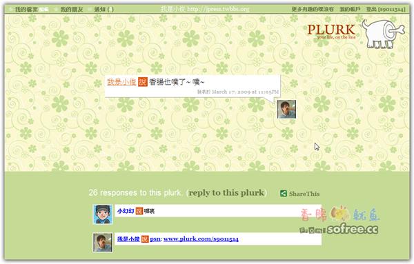 plurk_18