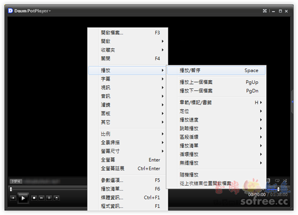 PotPlayer 萬用影音播放器 (支援AVI、MKV、RM、RMVB、MP4、VOB等)