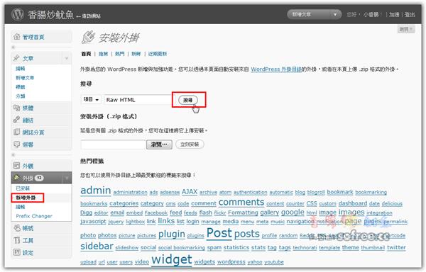 wp_HTML_1