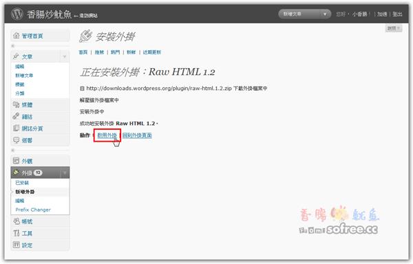 wp_HTML_4