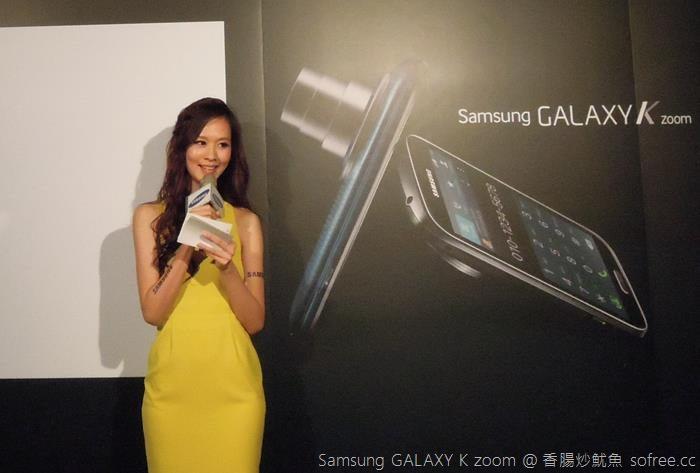 [實機體驗] Samsung Galaxy K zoom 10倍變焦、4G LTE,相機與手機的完美組合