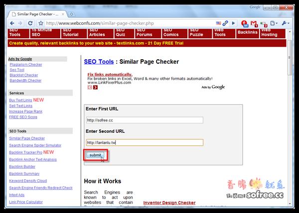Similar Page Checker 檢查網頁相似度,讓網站更有獨創性!