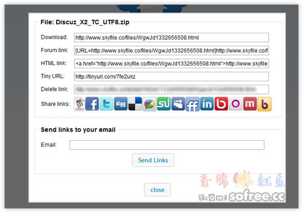 Skyfile 單檔2GB,免費帳戶提供5GB儲存空間