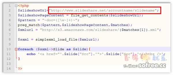 下載Slideshare簡報檔案
