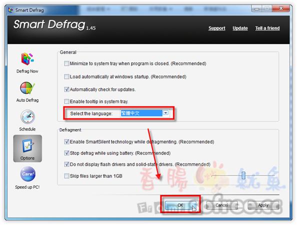 SmartDefrag 即時監控磁碟的重組工具