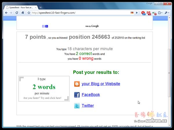 Speedtest 測試一分鐘的打字速度(多國文字測速)