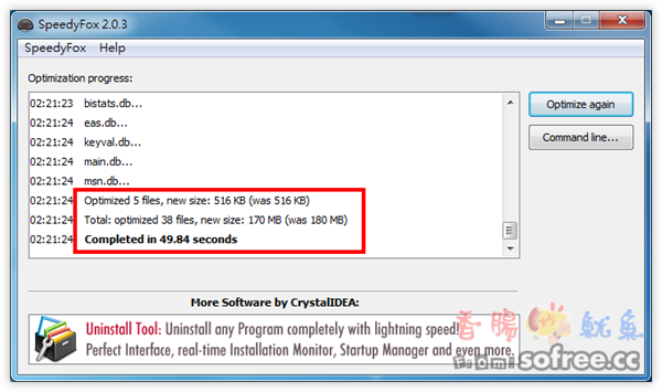 SpeedyFox 優化 Chrome、Firefox、Skype,讓軟體執行速度更快