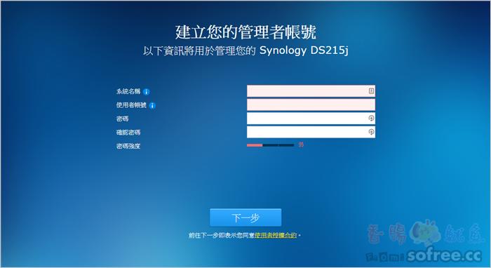 [開箱]Synology DS215j 最適用家庭娛樂NAS,整理照片、聽音樂、做筆記都方便!