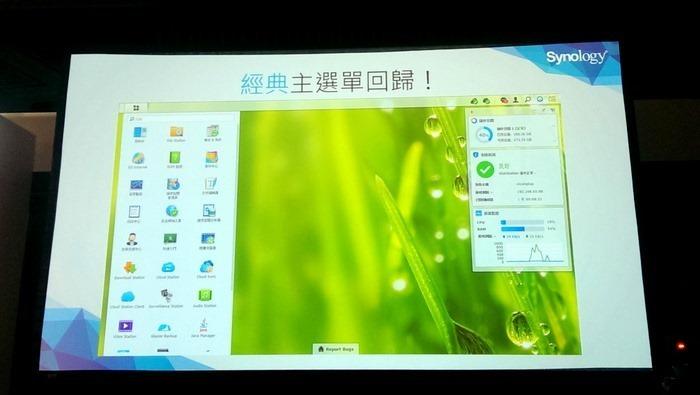 Synology DSM 5.1 Beta 開放下載,全新雲端筆記本軟體、影片自動抓字幕、強化資安維護