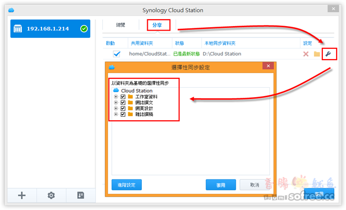cloud_21