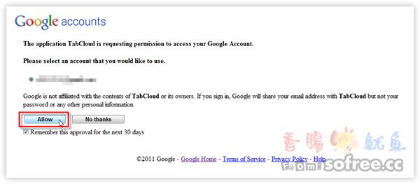 TabCloud 讓Google Chrome瀏覽器也有分頁群組