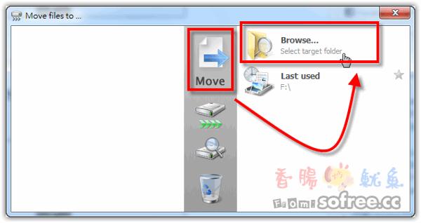 TeraCopy 快速移動、複製檔案的傳輸工具