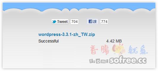 URL Droplet 自動將檔案代抓到Dropbox收藏