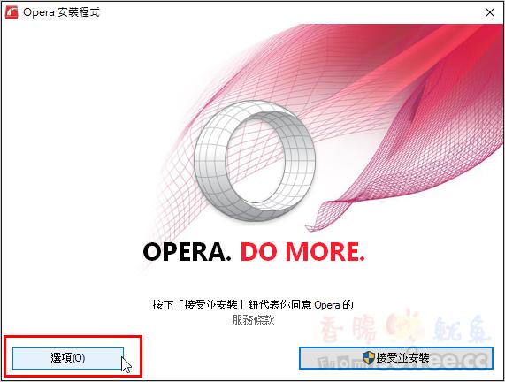 [免費無限流量VPN] Opera 瀏覽器內建VPN,翻牆、隱藏IP