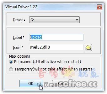 Virtual Driver 將資料夾掛載成虛擬磁碟機