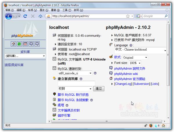 MYSQL-PW-4