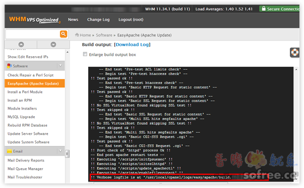 [WHM]如何重新編譯EasyApache (Apache) ?