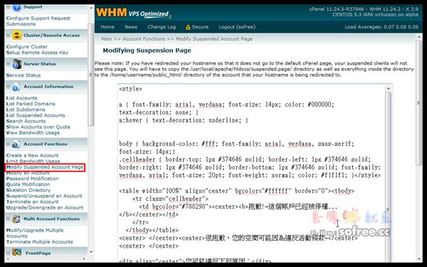 WHM_CP_suspend_3