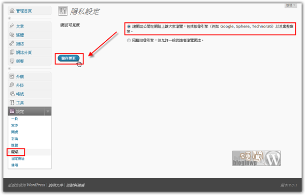 Bloginwp_Puxnet_10